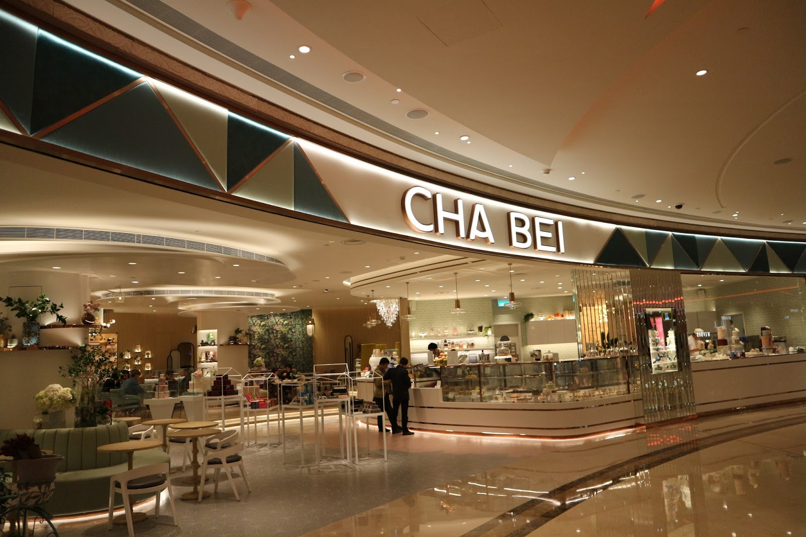 Cha Bei Newly Opened Luxury Lifestyle Cafe In Galaxy Macau