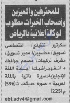 www.arabbreak.com-07