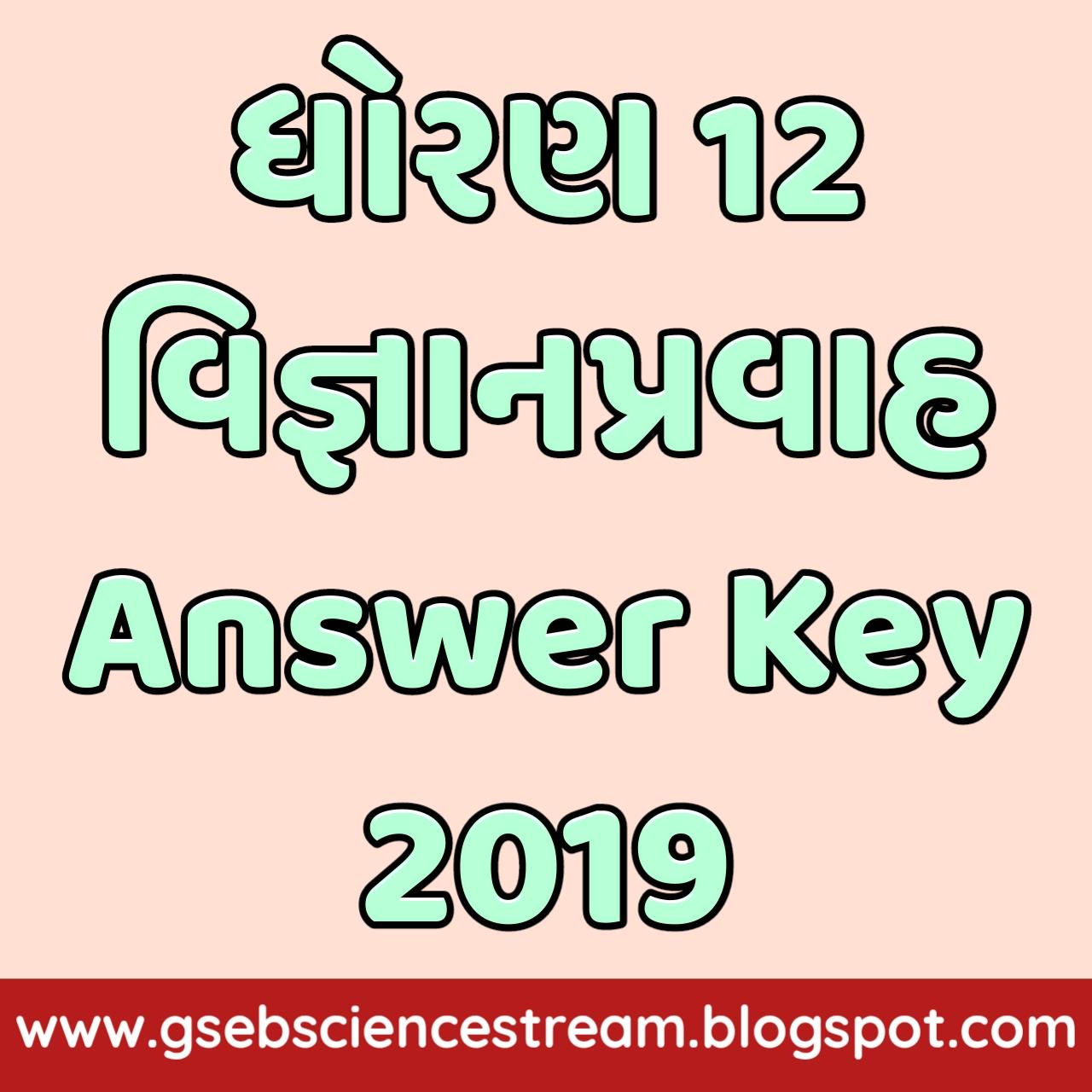 Std 12 Science Official Answer Key 2019 by Gujarat Board