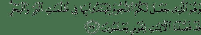Surat Al-An'am Ayat 97