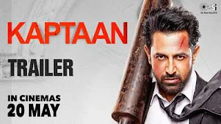 Punjabi Movies Download Kaptaan 2016 DvDScr