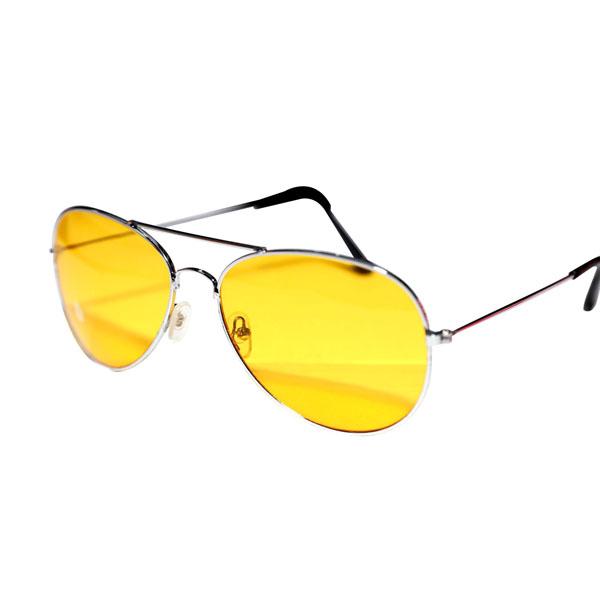 Kacamata Malam Anti Silau - Kuning (Night View Glasses) f7489ee555