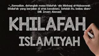PENDAPAT AL-IMAM AL-MAWARDI TENTANG KESATUAN KHALIFAH