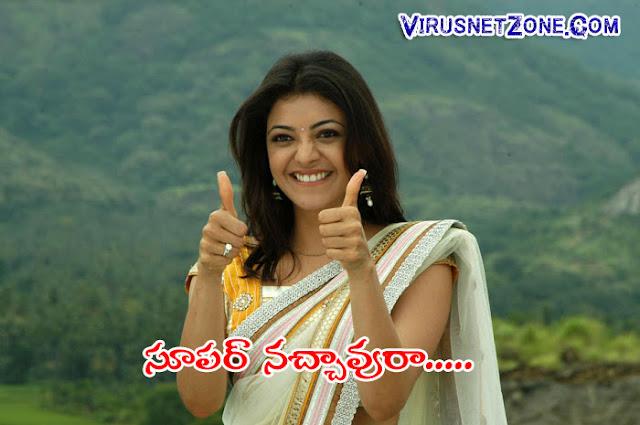 Vivekananda Telugu Quotes Wallpapers Telugu Face Book Photo Comments Images తెలుగు ఫన్నీ ఫోటో