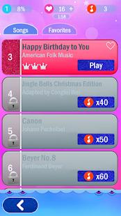 كيفية تحميل لعبة Piano Tiles  ؟