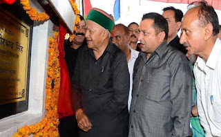 CM Virbhadra Singh, HImachal CM, Himachal Pradesh Chief Minister, development projects