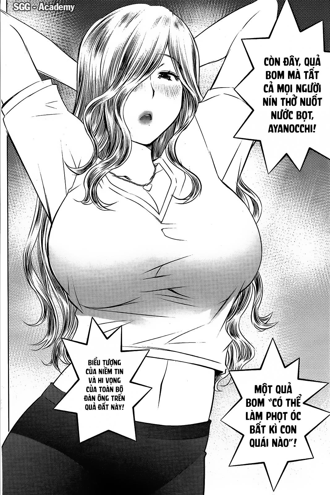 Hình ảnh HINH_00018 in Ookii Onnanoko wa Suki Desu ka?