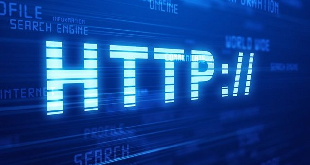 Penjelasan Pengertian HTTP Beserta Fungsi, Cara Kerja HTTP dan Perbedaannya dengan HTTPS