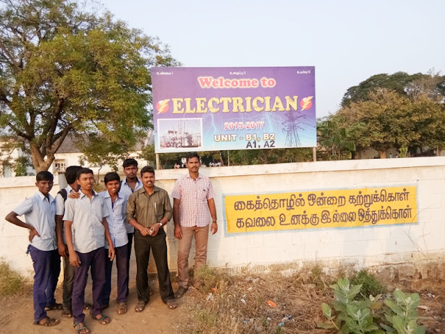 G.I.T.I.,TRICHY ELECTRICIAN BANNER WORK