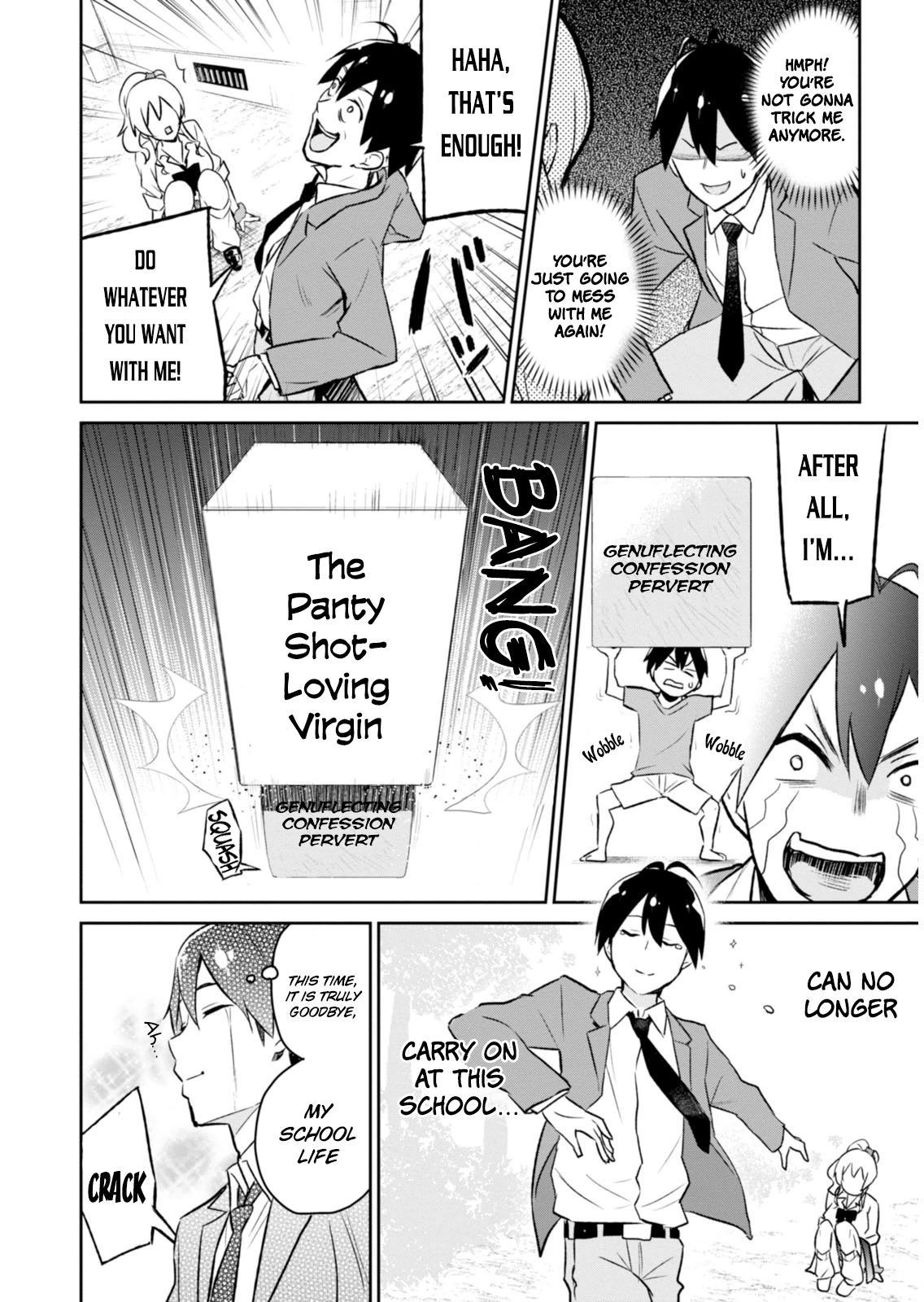 Hajimete no Gal - Chapter 2