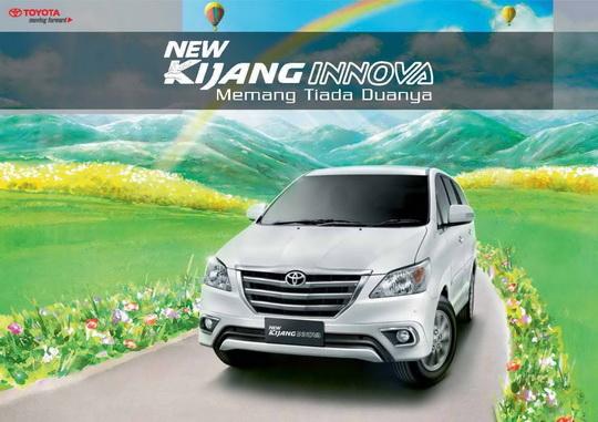 Pilihan Warna Grand New Avanza 2015 All Camry 2.5 L A/t Hybrid Brosur Mobil Toyota Kijang Innova Baru Tipe G, E, V, J ...