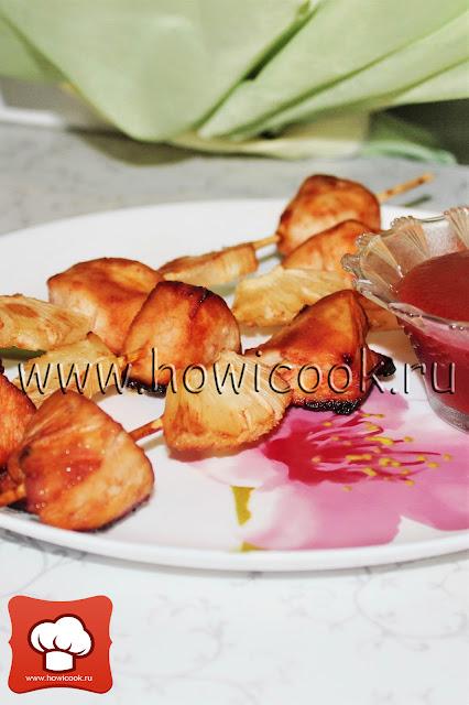 рецепт куриных шашлычков в духовке