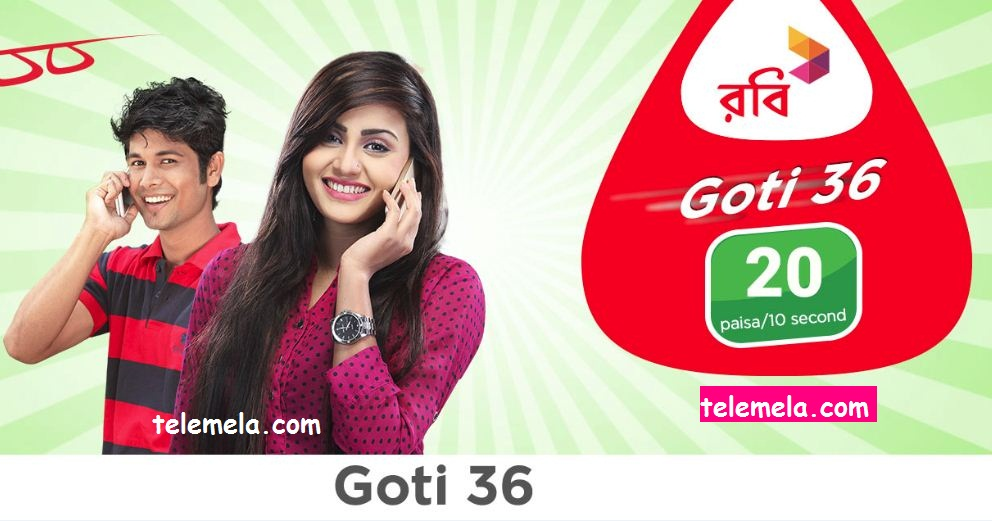 Robi Goti 36 Package Tariff