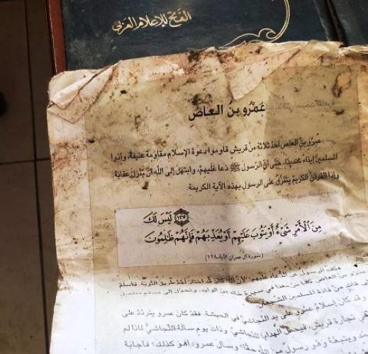 فى اسرائيل يرمون المصاحف والكتب الاسلامية فى الزبالة