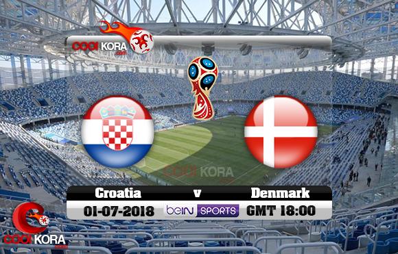 مشاهدة مباراة كرواتيا والدنمارك اليوم 1-7-2018 بي أن ماكس كأس العالم 2018