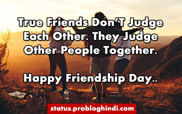 Friendship Status - Latest Friends Forever Status For