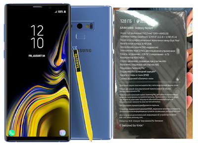 samsung Galaxy note 9 samsung galaxy note 9 specs samsung galaxy note 9 price samsung galaxy note 9 release date samsung galaxy note 9 release date 2018 samsung galaxy note 9 gsmarena note 9 foldable