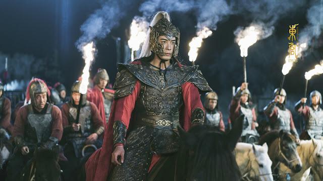 Goodbye My Princess cdrama Chen Xingxu