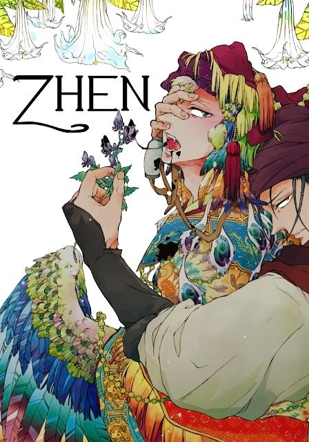 Zhen ()