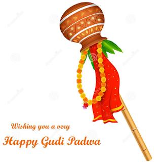 Happy-Gudi-Padwa-Images-Free-Download