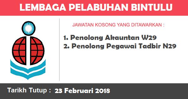 Jawatan Kosong di Lembaga Pelabuhan Bintulu