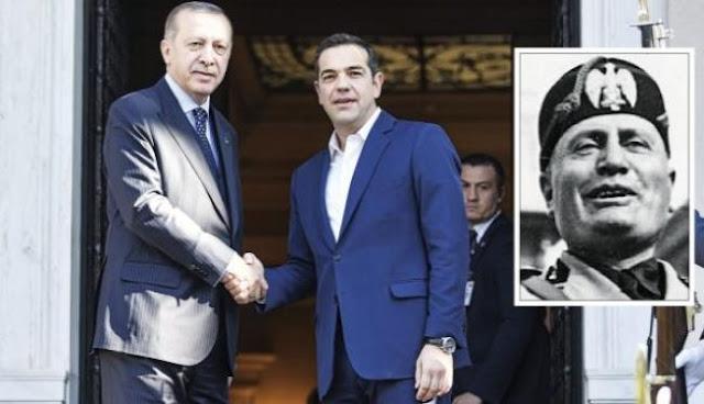 Από τον Μουσολίνι έως τον Ερντογάν