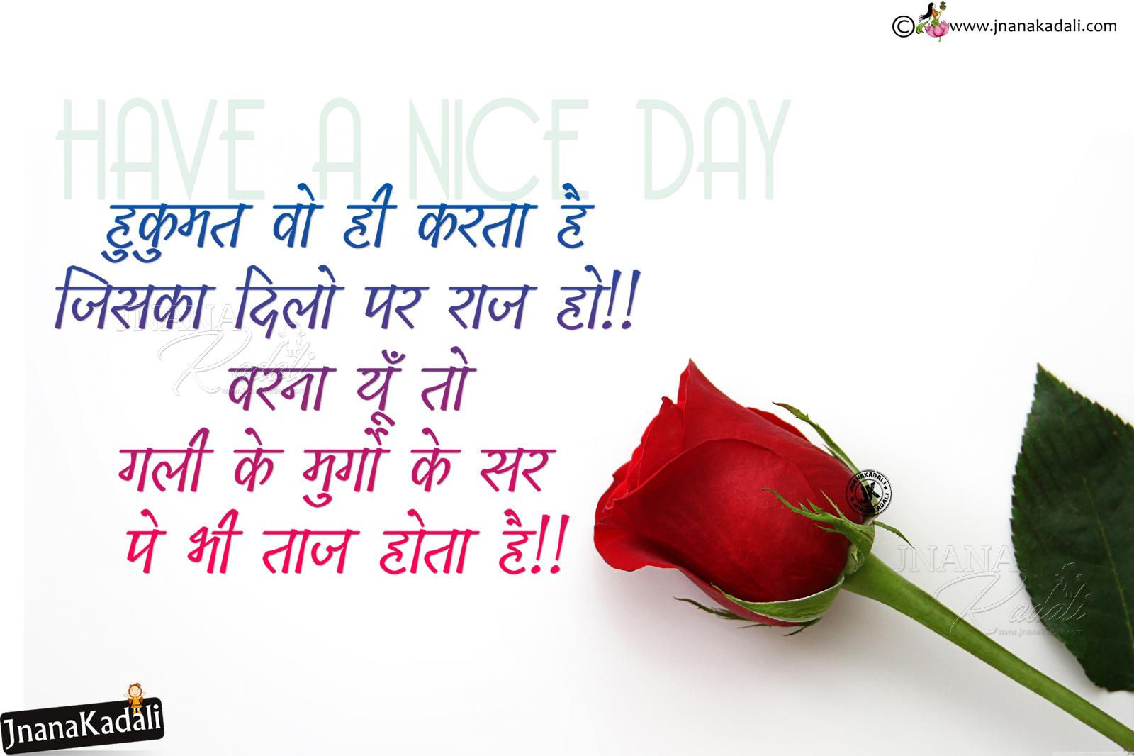 Hindi Quotesbest Quotes Attitude In Hinid Life Success