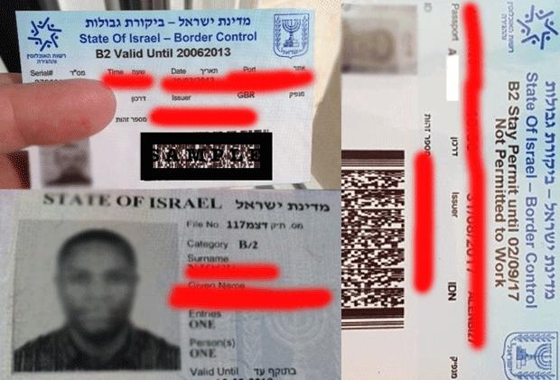 agar bisa mengunjungi negara palestina