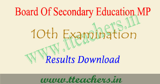 MP Board Result 10th 2017 MPBSE 10th results 2017