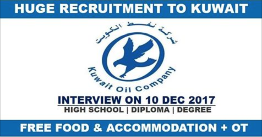 KOC - URGENT RECRUITMENT TO KUWAIT 2017 | APPLY NOW | All Gulf Vacancy