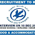 KOC - URGENT RECRUITMENT TO KUWAIT 2017 | APPLY NOW
