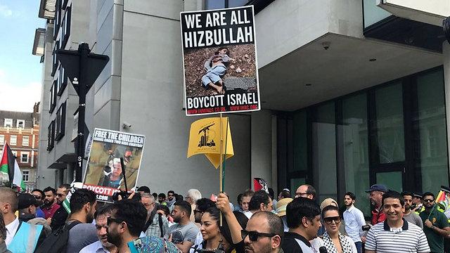 MARCHA PRÓ-HEZBOLLAH E ANTI-ISRAEL EM LONDRES, COM AUTORIZAÇÃO DO PREFEITO MUÇULMANO SADIQ KHAN