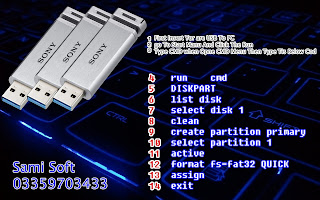 Make Bootable USB From Any Window ISO File Completly 100% Working
