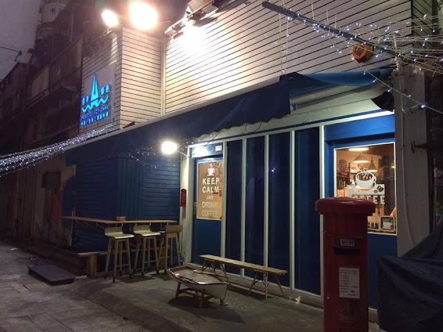 【本土特式小店】以明信片為主題 巷中的藍色cafe「香港郵意」