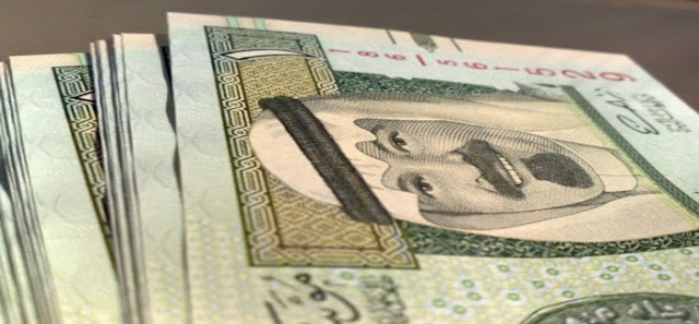 ارتفاع سعر الريال السعودي اليوم في مصر السبت 25-2-2017 تداول أسعار الريال السعودي بالبنوك مقابل الجنية المصري
