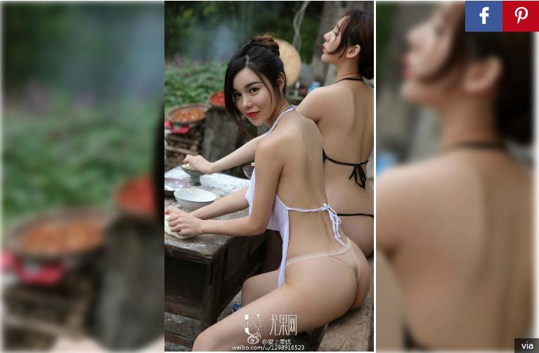 Jovens super boas de aldeia chinesa