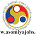 Indian Institute of Technology Guwahati, Job Opening @ Library Trainees: 2019 (Online Apply)