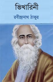 Bhikharini