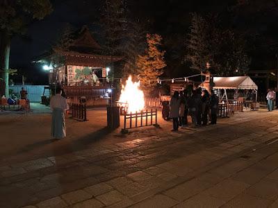 御燎祭(平成28年11月28日)