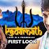 फिल्म केदारनाथ सात दिसंबर को होगी रिलीज