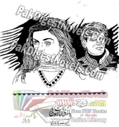 Baazi Maat Hoi By Tehmina Chaudhary Pdf Free Download