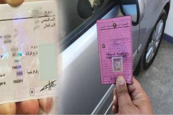 45000دج للحصول  رخصة السياقة في الجزائر