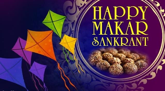 Happy Makar Sankranti 2018 Wallpapers
