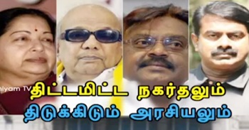 Sathiyam Sathiyame 04-05-2016 Sathiyam Tv