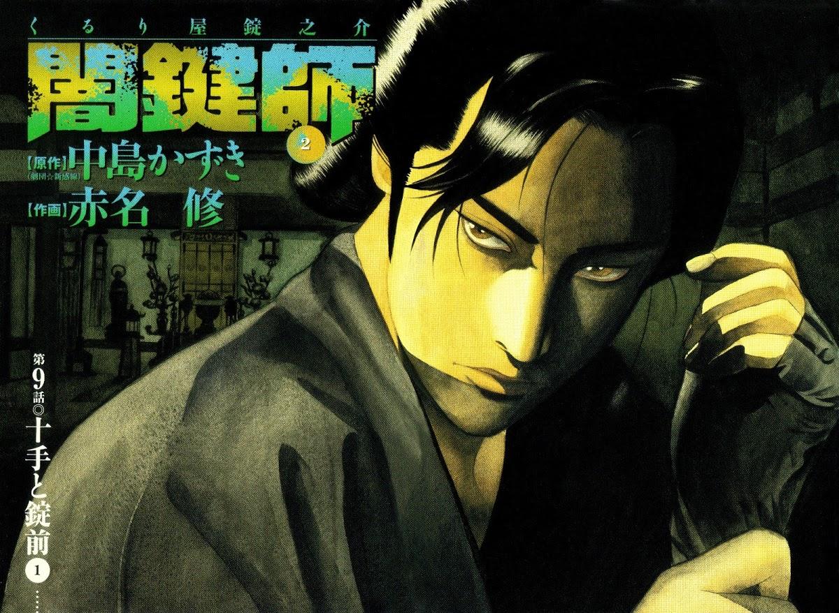 Yamikagishi chap 9 trang 8