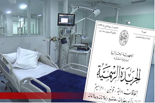 ملف ثقيل عن واقع الصحة على طاولة المجلس الشعبي الولائي بالشلف