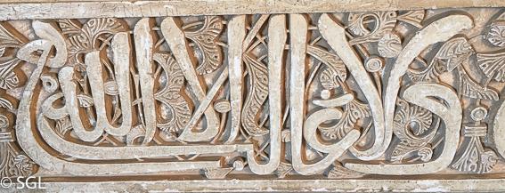 Decoracion epigrafica en la Alhambra de Granada