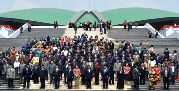 Hubungan DPR dengan Presiden, Hubungan DPD dengan Pemerintah Pusat dan Daerah