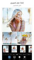 تطبيق بيكس أرت PicsArt (1)