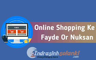 Online_Shopping_Fayde